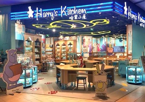 Harry's Kitchen