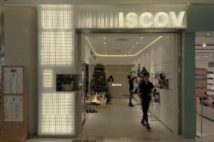 K11 ISCOV