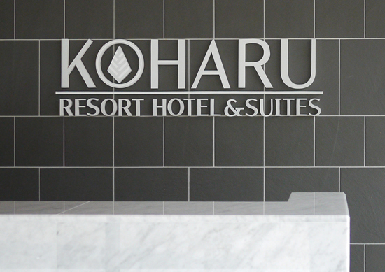 Koharu Resort Hotel and Suites