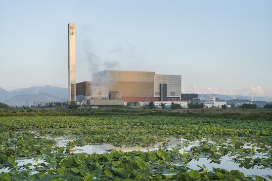 Citie Waste Treatment Plant 中信污水处理厂