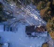 Gakuto Terraces 岳都滑雪联排别墅